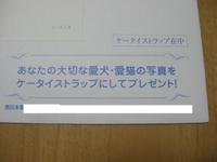004_ra