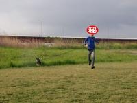 073_ra